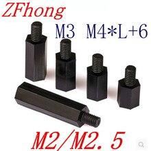 6 Nylon Female M2.5