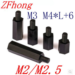 50PCS 20PCS nylon spacer M2 M2.5 M3 M4*L+6 Male to Female Black Nylon Standoff spacer