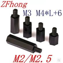 50PCS * nylon M3
