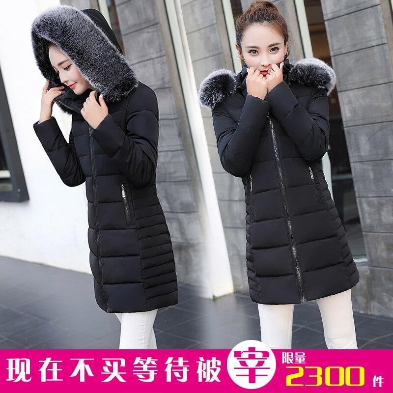 цены на Down cotton-padded jacket female medium-long 2017 large fur collar thickening wadded jacket slim в интернет-магазинах