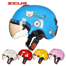 loveliness bear children Kick scooter motorcycle ZEUS helmet for Boys girls  ,MOTO electric bicycle capacete for child kids
