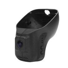 Hidden Car DVR for Porsche Cayenne (2006-2010) Wifi Camera Video Recorder Dash Cam Black Box Camcorder Full HD 1080P