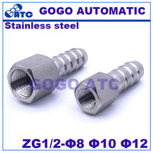 Quick coupler Pagoda joints ZG1/2'',O.D 8 10 12 mm hose tupe female thread stainless steel 304 Hexagonal connector fitting(China)