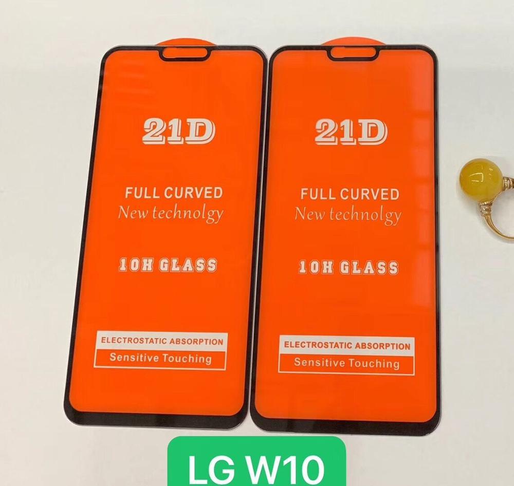 2PCS 21D Pieno di Colla di Vetro Temperato Per LG W10 9H Completa Copertura Dello Schermo a prova di Esplosione Della Protezione Dello Schermo pellicola Per LG W10