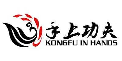 Kongfu In Hands