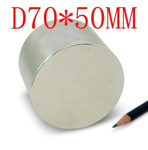 70*50  2 pcs 70 mm x 50 mm disc powerful magnet craft neodymium strong N52 n52 70*50 70x50 50 70
