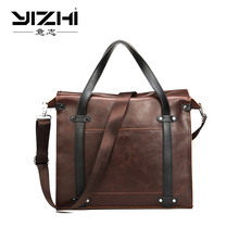 YIZHI2018 Business Mens Briefcase High-quality PU Buckle Open Shoulder Bag Can Put 14 Inch Laptop Tote