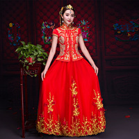 Classic Suzhou Embroidery Lady Cheongsam Chinese Style Bride Dress Floor Length Qipao Big Size Coat+Skirt 2PCS Marriage Suit