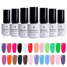 Born Pretty 5ML  UV Gel LED Nail Polish 27 Colors Long-lasting Colorful Art Macaron Varnish