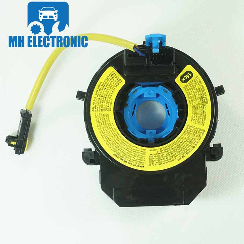 MH ELECTRONIC For Kia Sorento 93490-2P370 934902P370 High Quality