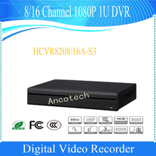 DAHUA 8/16 Channel 1080P 1U Digital Video Recorder Without Logo HCVR8208A-S3/HCVR8216A-S3