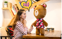 new cute plush brown teddy bear toy cute check clothes bear doll gift about 50cm