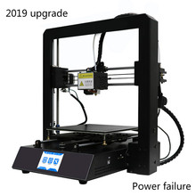 CTC 3D Printer A12 Mega Large Plus Size Full Metal TFT Touch Screen 3d Printer High Precision 3D Drucker Impresora Parts