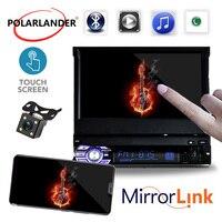 Радио Кассетный проигрыватель сенсорный экран 7 дюймов 1 DIN автомобиль MP4 MP5 плеер 12 В Авто ленты Аудио Видео FM USB SD AUX в Стерео Авторадио