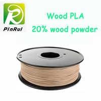 あなたの最良の選択木材フィラメント1.75ミリメートルフィラメント0.8キログラム天然木製スプールフィラメント木材pla 3dプラスチックフィラメントpla 3d