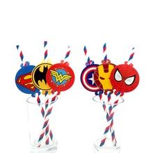 Вечерние принадлежности 12 шт. супер герой Лига Справедливости Мстители тематические соломинки вечерние deco Биоразлагаемые бумажные соломенные трубки экологичные