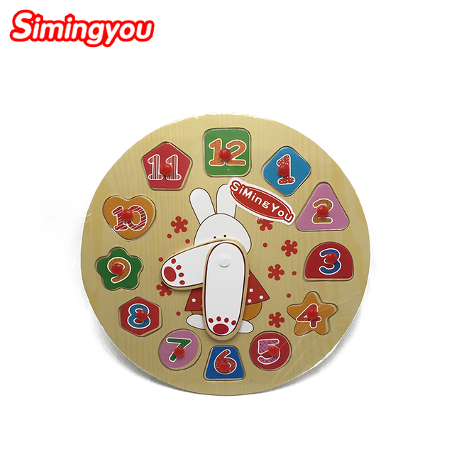 Simingyou Bunny Animals  Wooden Puzzle For Children Toy Creative Educational Toys SG26
