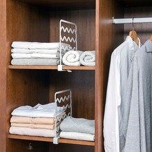 Полка для шкафа разделитель шкаф перегородки полки разделители одежды проволочные стеллажи Органайзер для хранения Высокое качество домашние декоративные d4