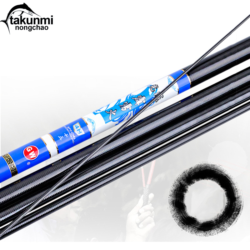 Ultra-light High Carbon Fishing Hand Pole Super Hard Carbon Fiber Casting Telescopic Rod Carp Fishing Tackle Fighting ZG-108