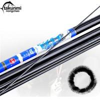 Ultra light High Carbon Fishing Hand Pole Super Hard Carbon Fiber Casting Telescopic Rod Carp Fishing Tackle Fighting ZG 108
