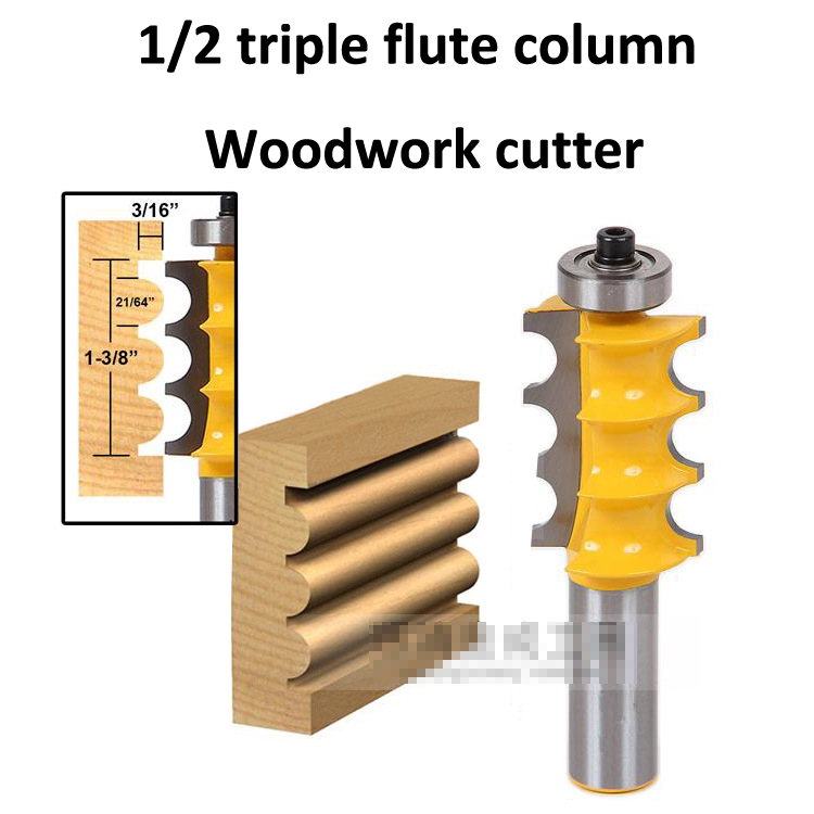 Face Molding Router Bit 1/2 Inch Shank/Large Triple Bead Column/ Woodworking Tenon Tool-in Drill ...