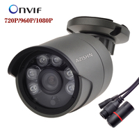 Surveillance IP Camera 720P 960P 1080P 6pcs ARRAY LED P2P ONVIF Waterproof Outdoor Metal IP66