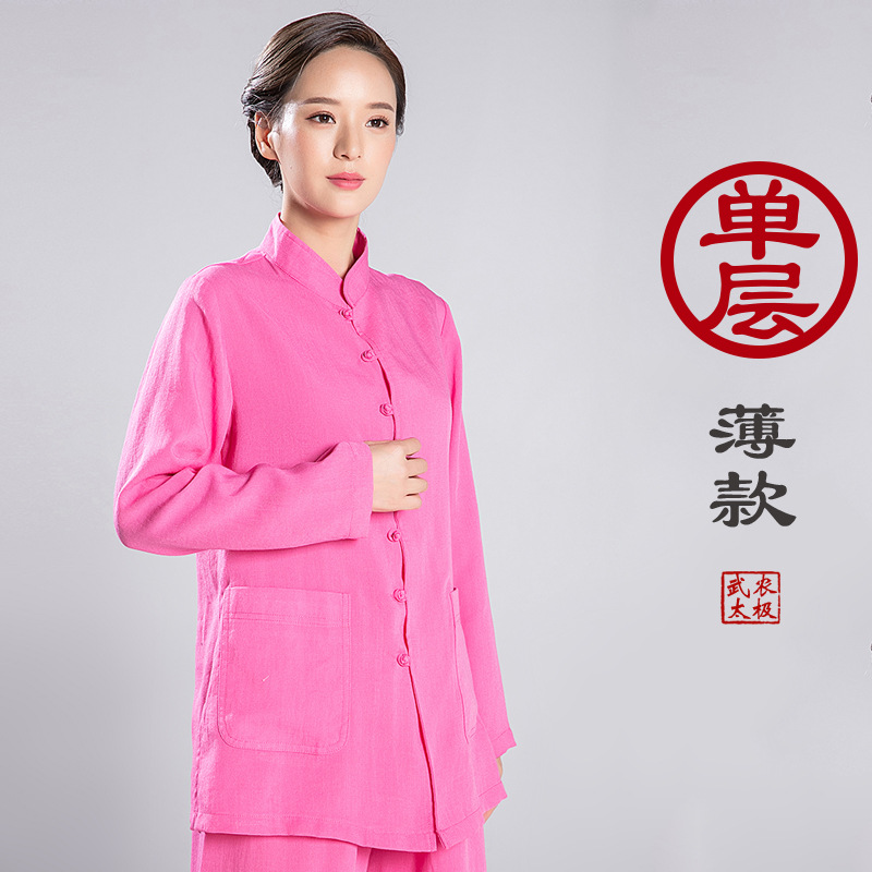 Kung Fu Wushu Clothes Shaolin Suit Kungfu Uniform Traditional Chinese Dress Men Martial Art Dragon Clothing Woman Taistelulajit
