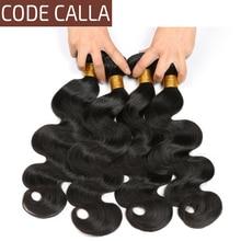цена на Code Calla Brazilian Unprocessed Raw Virgin Human Hair Extensions Body Wave Bundles Natural Black Color Free Shipping For Women