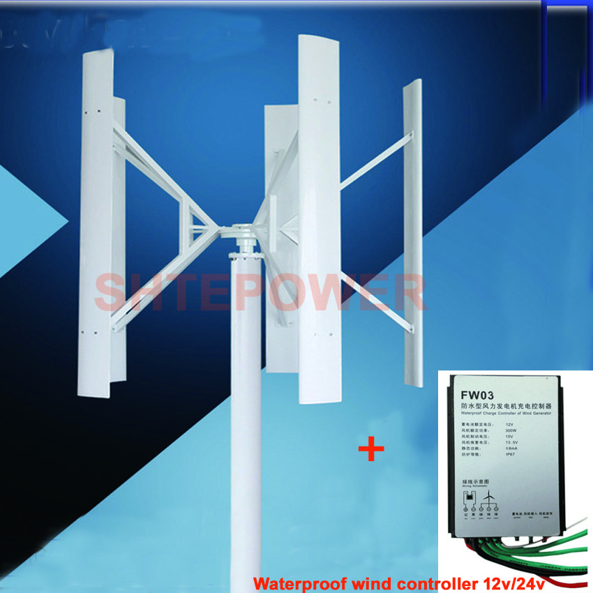 5 blades wind turbine 300W 2m/s start up speed windmill turbine with 12V 24V wind controller charger