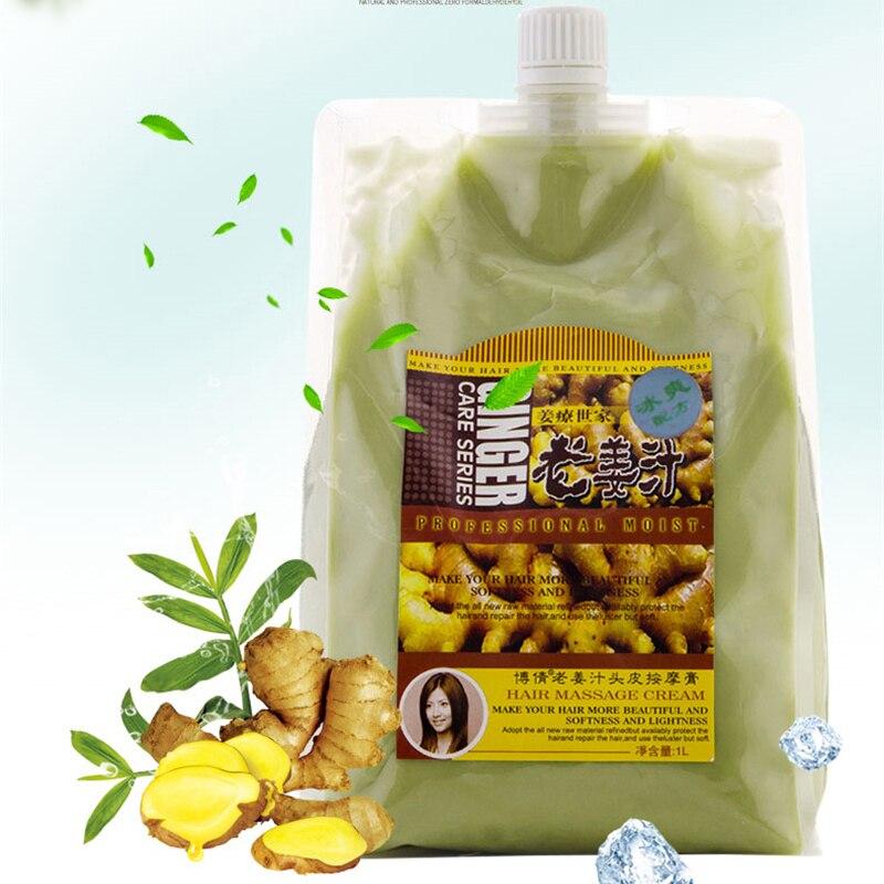 Τζίντζερ Μαλλιά Κρέμα Μαλλιών Κρέμα - Περιποίηση και στυλ μαλλιών - Φωτογραφία 2