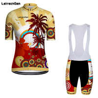 SPTGRVO LairschDan 2019 Woman/Man Yellow Quick Dry Cycling Jersey Set Pro Team Summer Short Sleeve MTB Clothing Kit Bike Suit