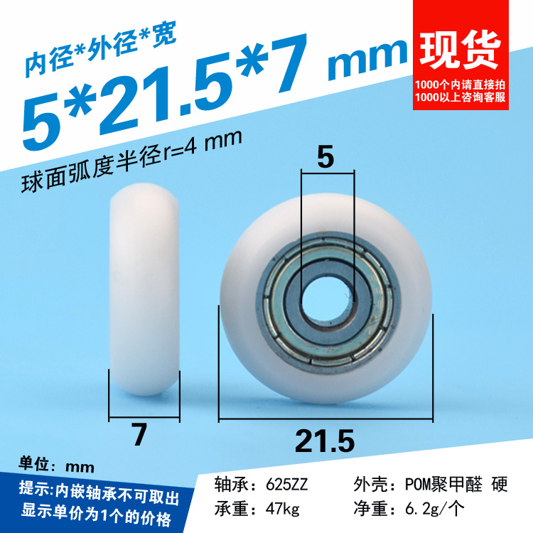 R5 Tour 2020 best wheel r5 list and get free shipping   j76e4i52