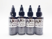 1 Bottle Dynamic Tattoo Ink 30ml/ 1oz/30g Black Color Tattoo Pigment Kit