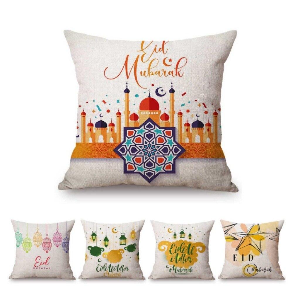 """18 """"islam Eid Al-adha Mubarak Art Party Decoratie Kussensloop Beknopte Cartoon Arabische Lantaarn Maan Moslim Art Sofa Kussenhoes Uitstekend In Kusseneffect"""