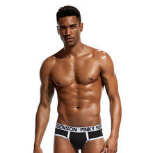 Men Underwear Gay Cotton Sexy Mens