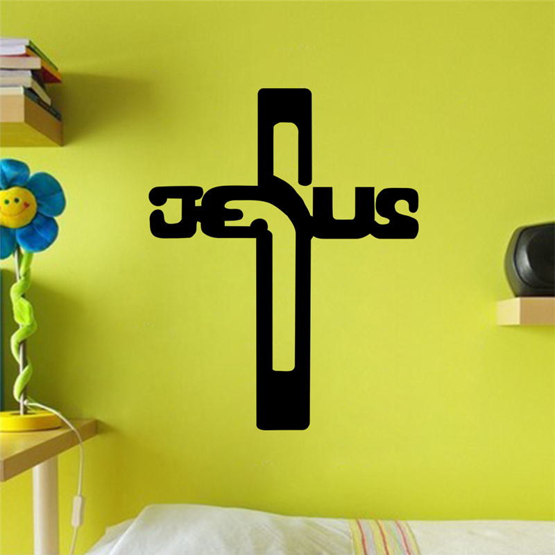 Jesus God Lord Bless Church Cross Wall Stickers Bedroom Decoration ...