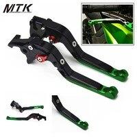 MTKRACING For Kawasaki Motorcycle Brake Levers Adjustable Folding Bike Extensible CNC Clutch For Kawasaki NINJA 300R