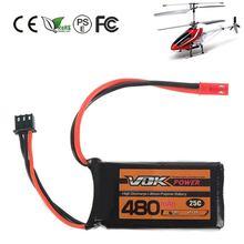 Mini Portable VOK 2S Lipo Battery 7.4V 25C 480mAh Battery for RC Racing Quadcopter Drone NEW
