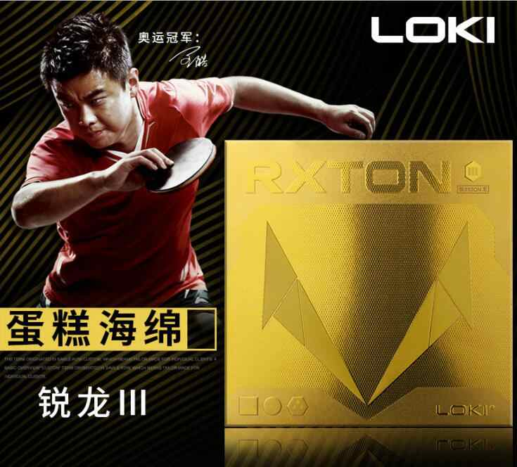 WANG HAO  LOKI   RXTON  III   Cake Sponge  stacky Table Tennis Rubber/ Ping Pong Rubber