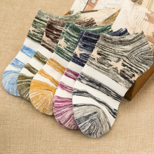 Stripe Cotton Hosiery for Ship Stars Bold Lines Shallow Mouth Retro Socks
