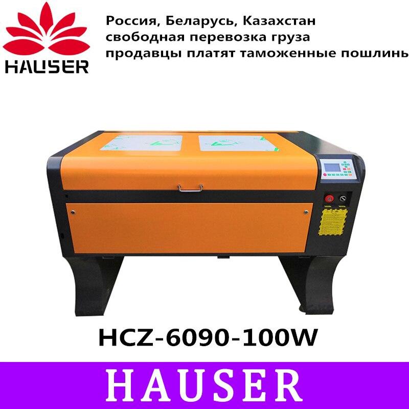 Дзг 100 Вт co2 Лазерная 6090 Лазерная гравировка машины лазерной машина маркировки 220 В/110 В лазерной резки cnc router