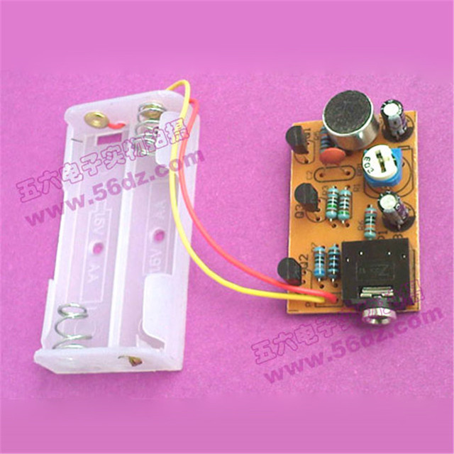 diy kit hearing aid production suite of electronic production suitediy kit hearing aid production suite of electronic production suite of electronic training parts of diy teaching
