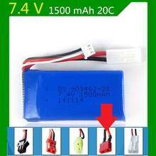 7.4V 1500mAh lithium polymer battery FT009 remote control boat speedboat FX067C battery 903462 of T Plug Free Shipping NO:4 PLUG