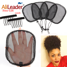 Alileader Cheap 5Pcs Hair Bun Ponytail Net Wig Caps For Making With Adjustable Strap On The Back Guleless Hairnet