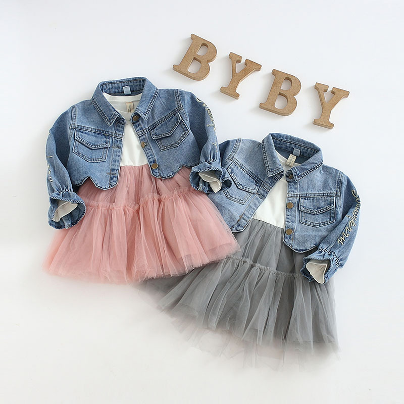 Baby Girls Denim Jacket Coat and Tutu Mesh Dress 2pcs Sets New Fashion Candy Pink Gray