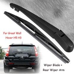 Pára-brisas do carro lâmina de limpador traseiro pára-brisa braço lâminas para great wall hover h5 h3 acessórios do carro