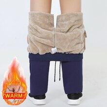 Mens Winter Plus Cashmere Velvet Thicken Pants Men Warm Trousers Mens Sweatpants Brand Clothing Male Elastic Waist Trousers 666