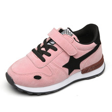 2017New fashion hot sale children's shoes boys and girls Wear-resistant non-slip portable sports casual shoes with stars