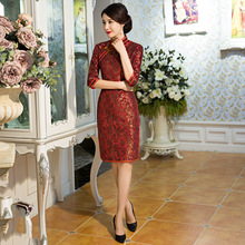 New Arrival Vintage Women's Lace Short Cheongsam Fashion Chinese Style Dress Elegant Qipao Size M L XL XXL XXXL F092711