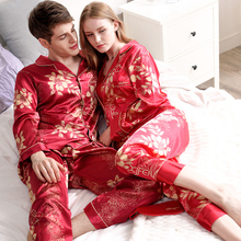 CherLemon Men Satin Silk Pajamas Women 3Pcs Camisole Top and Pants Pyjama Set Autumn Red Floral Print Bride and Groom Sleepwear